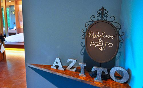 森の棲家AZITO