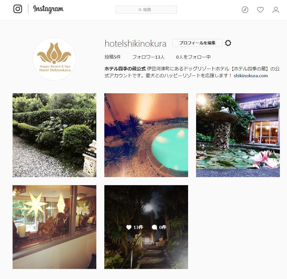 インスタグラム Instagram 始めました!