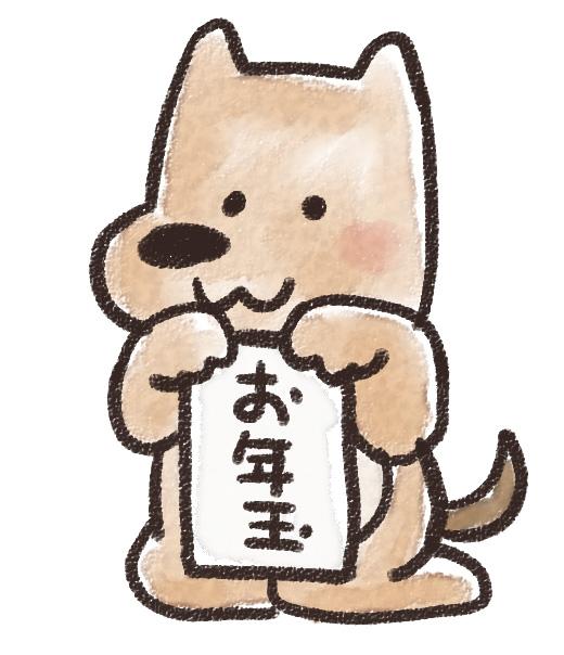 【1/7~2/9限定】館内利用1組様あたり3,000円分付☆お年玉プラン